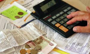 Как списать, не платить или уменьшить пени по коммунальным услугам, в 2021 году