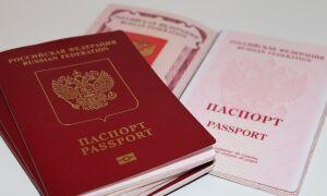 Получение гражданства РФ или РВП для жителей Донбасса, ЛНР и ДНР: как оформить и какие документы нужны