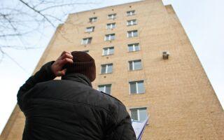 Жалоба на управляющую компанию в жилищную инспекцию (ГЖИ): как написать, подать обращения