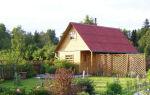 Можно ли купить дом или дачу за материнский капитал