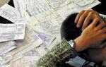 Срок исковой давности по коммунальным платежам, долгам за ЖКХ по закону 2019 года