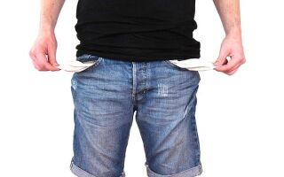 Если человек безработный, сколько он должен платить алиментов на ребенка, минимальная сумма и как ее взыскать