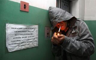 Курение в подъезде: закон, как бороться с курильщиками, штрафы и др. ответственность