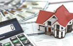 Налог на дачный дом, садовые участки и домики для пенсионеров и других граждан РФ