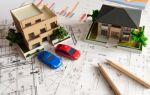 Имущественные и налоговые вычеты при постройке дома