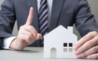 Как сменить управляющую компанию в многоквартирном доме: порядок перехода, подача документации, долги и пошаговая инструкция 2019