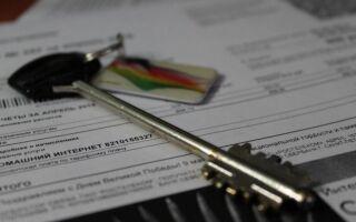 Как можно продать квартиру с долгами по коммунальным услугам или капремонту, либо купить ее