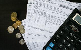 Можно ли и как не платить за газ и коммунальные услуги если не проживаешь в квартире или доме