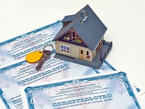 Документы для приватизации дома на дачном участке