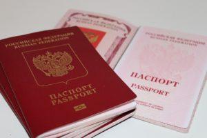 Менять паспорт без прописки