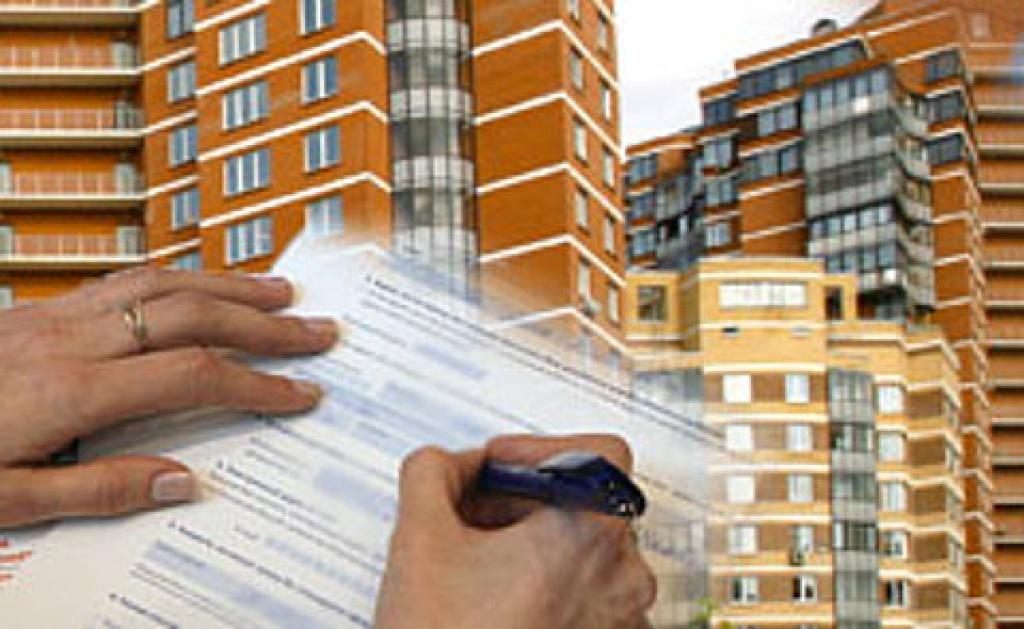 Порядок смены управляющей компании многоквартирного дома