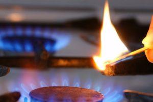 Оплата за коммунальные платежи: газ