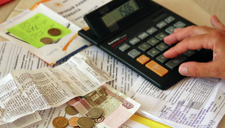 Погашение задолженности по коммунальным платежам