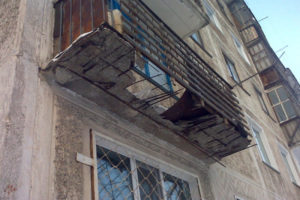 Ремонт балкона в МКД