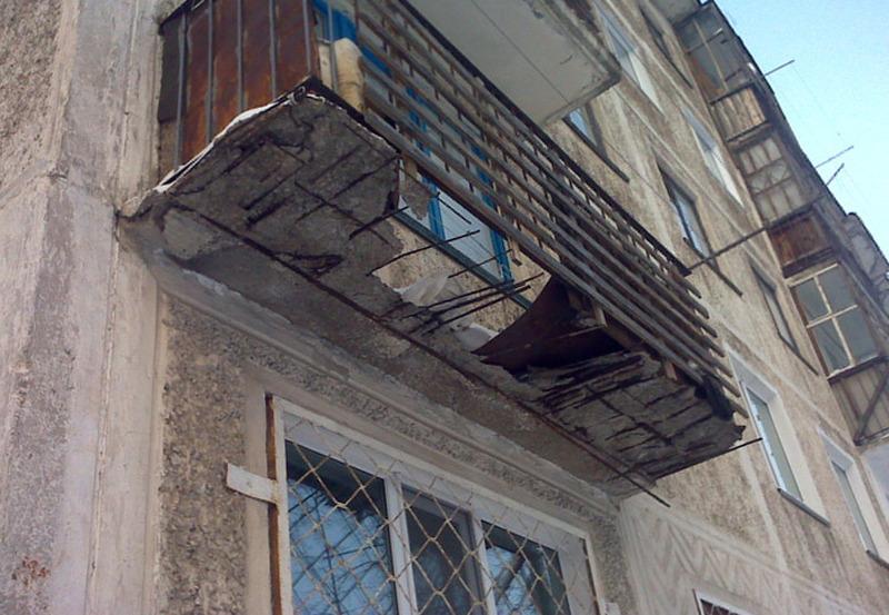 Если разрушается балконная плита что делать