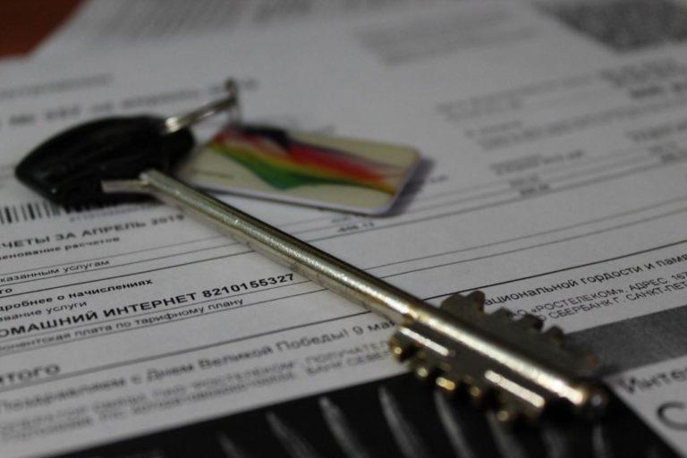 Можно ли купить квартиру с долгами по коммунальным платежам
