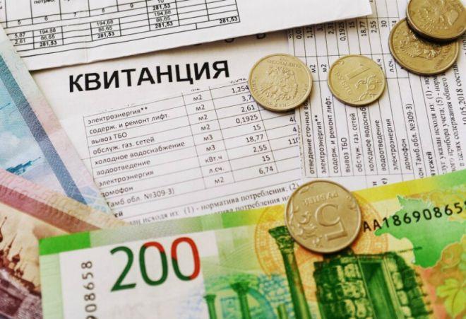 Страховка при оплате коммунальных услуг