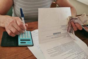 Списание задолженности по ЖКХ